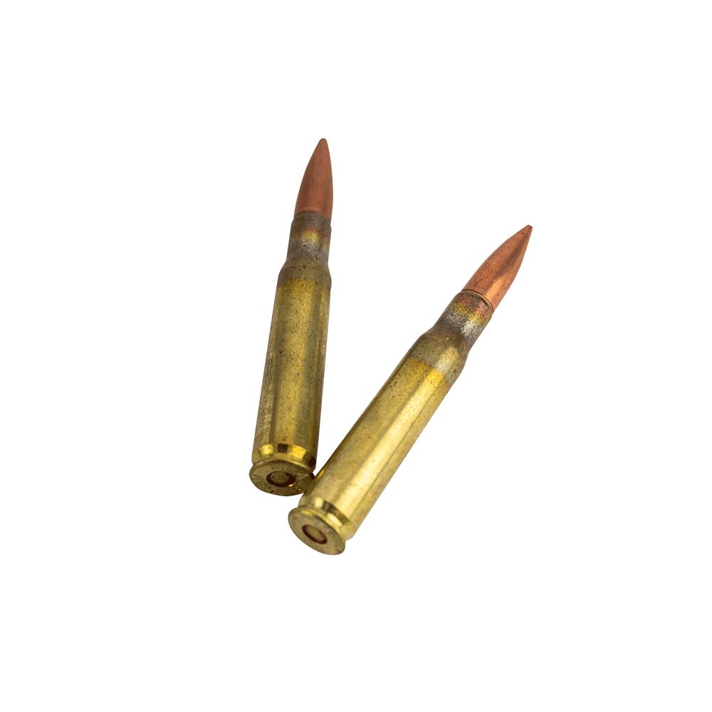 Winchester 50BMG 650gr Ball